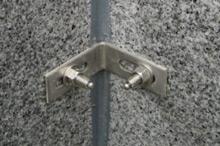 耐震専用金具